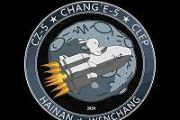 Experts expect major contributions from Chang'e 5 lunar mission