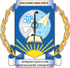 Oles Honchar Dnipropetrovsk National University